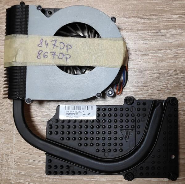HP ProBook 6460b 6465b 6470b Elitebook 8460p 8460w 8470P komplett hűtés.