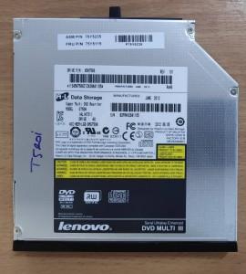 Lenovo T420 T510 T520 W510 W520 DVD író. Használt termék 75Y5236