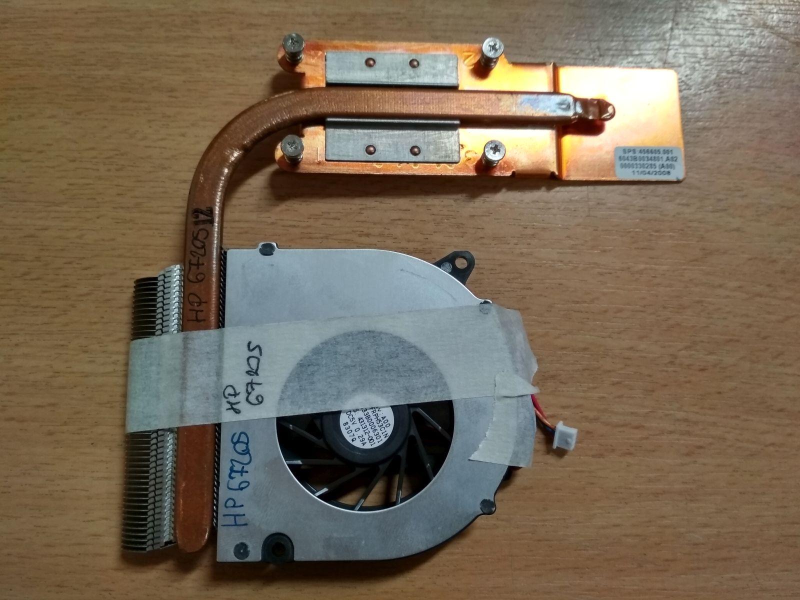 HP Notebook 540 550 6520s 6720s UMA ventilátor 431312-001 + hőcső 456605-001 1 hónap garancia!